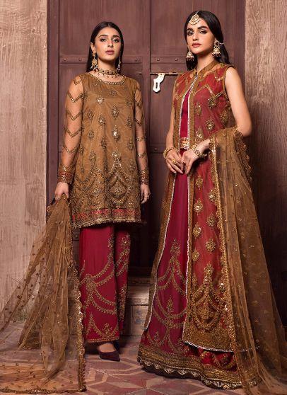 Mahenoor Embroidered Pakistani Salwar Kameez/ Lehenga